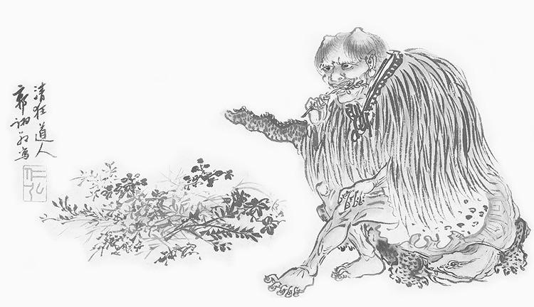 Kaiser Shennong (Gou Xu, 15 Jh., chin. Künstler der Ming-Dynastie)